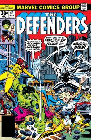 Defenders_Vol_1_49